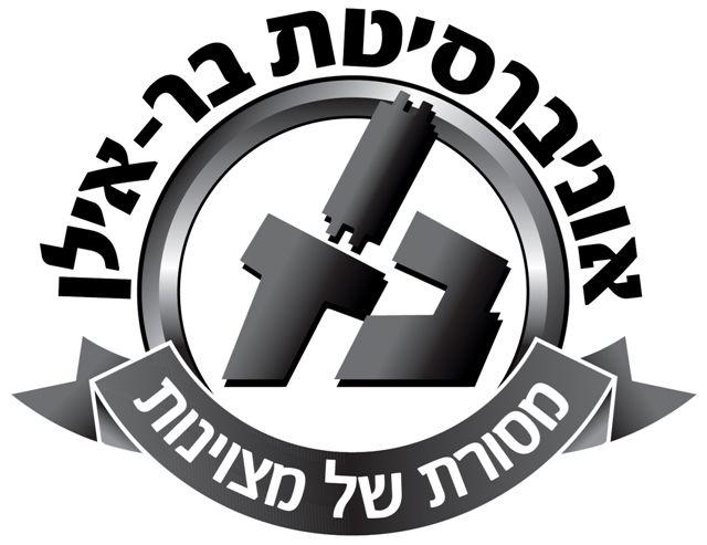 לוגו בר אילן