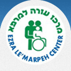 מרכז עזרה למרפא