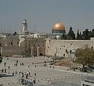 ירושלים והמרכז