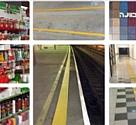 מדור פרסומי - חברות ומוצרים מתחום הנגישות
