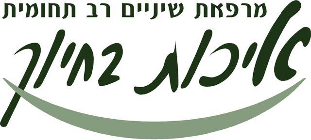 לוגו מרפאה