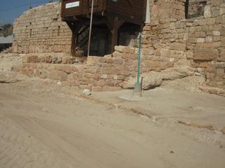 שרידי האתר ההסטורי