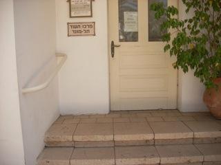מדרגות בכניסה ראשית