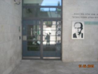 כניסה