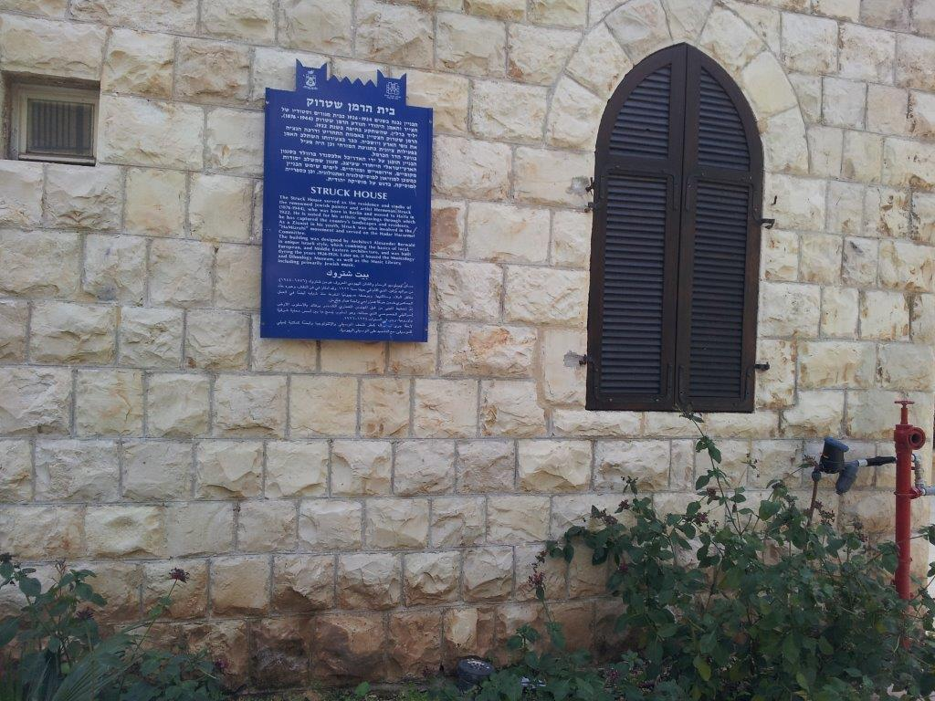מוזיאון הרמן שטרוק