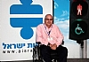 Yuval Wagner, founder & president of Access Israel
