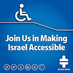 About Access Israel