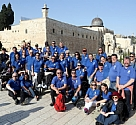 Trip to Jerusalem 2018 - Guests from Abroad