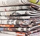 מן העיתונות והמדיה