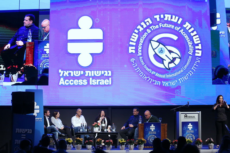 picture from Access Israel's 6th Annual International Conference