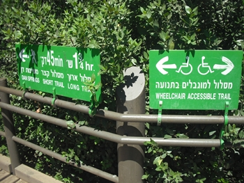Signs marking the accessible pathways