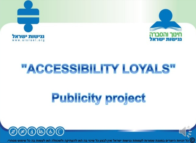accessibility loyals - publicity project